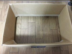 ダンボールを小さく畳む方法3