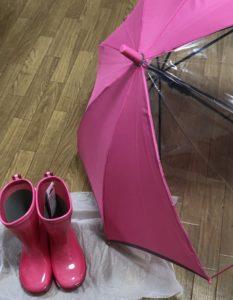 イオン子供雨具