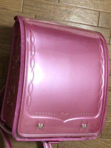 ランドセルカバー ピンク