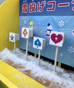 ひらパーウィンターカーニバル 雪遊び
