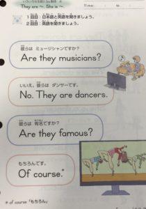 公文式 英語 F教材