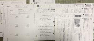 小学2年生 公文式 GW宿題