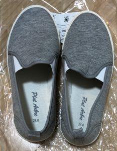 ヒラキ 親の上靴 スリッポン 安い