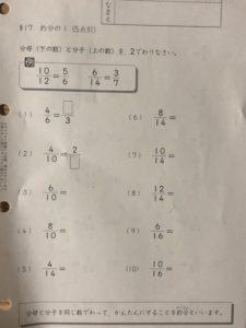 算数 算数 た 公文 辞め