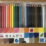 イオントップバリュの色鉛筆。収納しやすくてコスパ最高でした。
