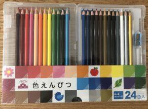 イオン色鉛筆 収納