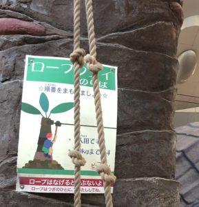 大阪 堺 ビッグバン