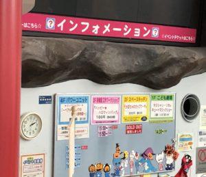 大阪 堺 ビッグバン イベント予約